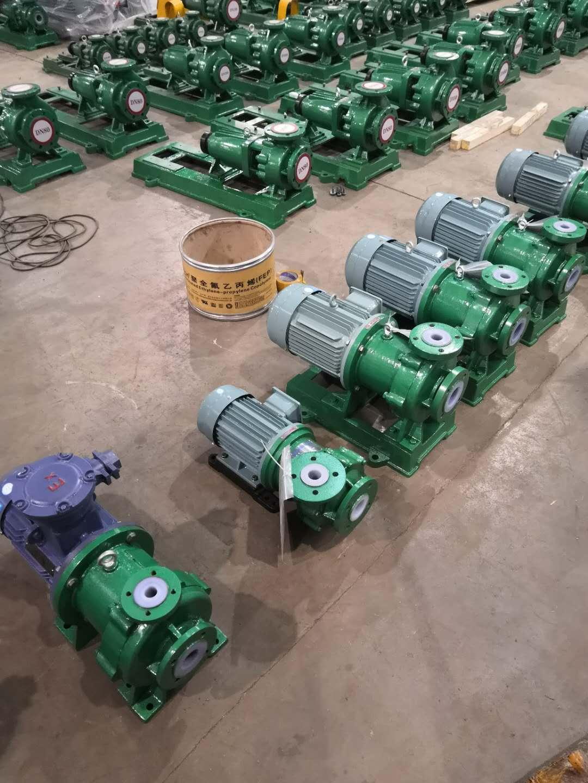 工业离心泵