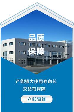 耐腐蚀泵品质保证